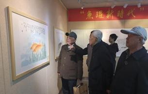 安徽界首鱼拓艺术展:古老拓艺焕发新活力