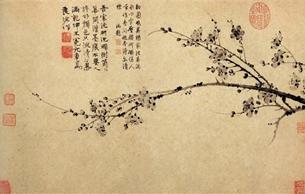 """国家重大出版工程""""中国历代绘画大系""""编纂出版纪事"""