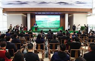 第11届中国·贵州国际茶文化节4月18日将在遵义举办