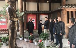 丽水市积极推进浙西南革命文物保护利用项目申报工作