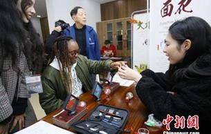 非遺工作坊上海誕生 推動非遺活態傳承