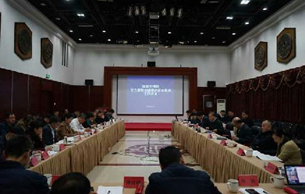 国家文物局召开学习贯彻长城保护总体规划工作会