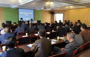 浙江松阳县文物保护从业人员领队培训班开班