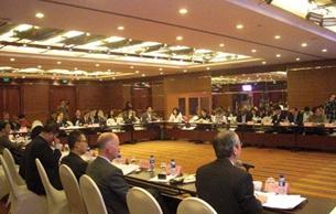 中国货币文化研讨会在北京举行