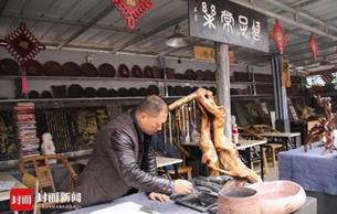 蒲砚:千年精雕与细磨 制作技艺显匠心