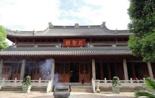 七塔禅寺三圣殿、法堂暨藏经楼保养维护工程竣工