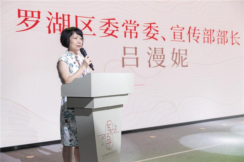 """""""东方之华—花丝镶嵌精品珠宝展""""正式启幕"""