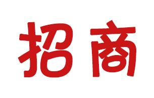 《中国文物网》国潮文创频道招商中