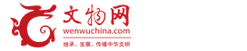 中国文物网